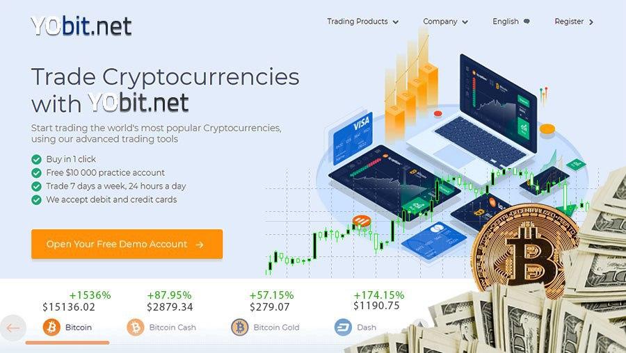 Binary option trading strategy pdf